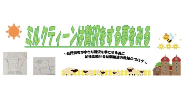 【キャラクターづくり 下書き公開 ヒロ Bee Ver】~~なぜ三人はこのキャラクターになったのか?~~